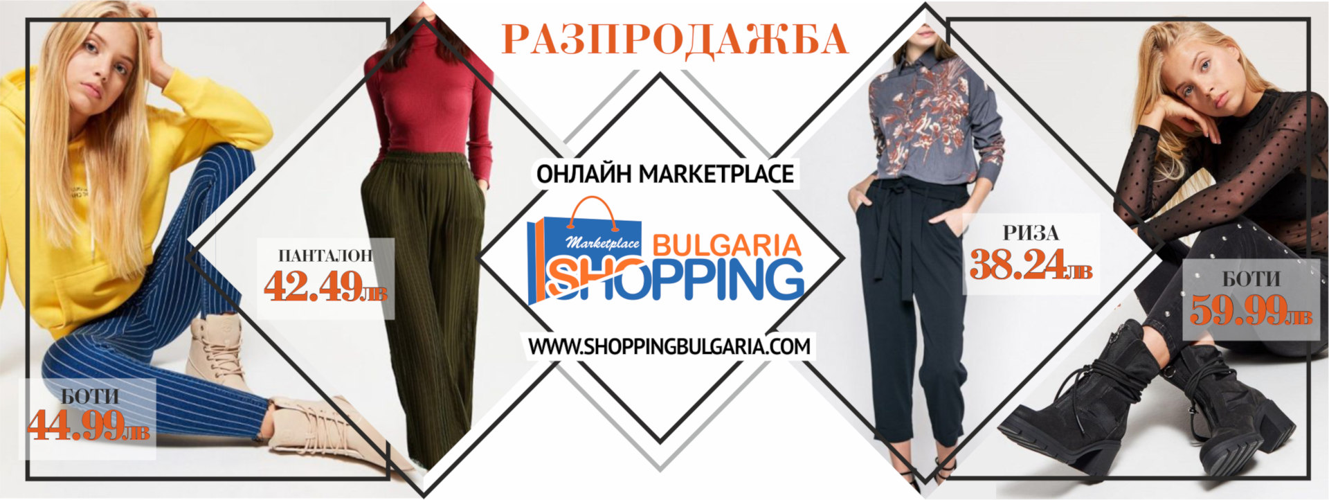 Онлайн Marketplace